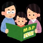 7/23(日)親が劇的に成長する教室『おとなTRY部』がお送りする親子でお宝探しゲームが今年も開催されます!