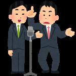 今年も野洲で「爆笑よしもとお笑いライブin野洲 2017 夏休みスペシャル」が開催!大人気のあの芸人さんたちに会えますよ♪
