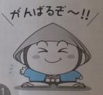 """今年も開催""""ゆるキャラグランプリ"""" 滋賀県のゆるキャラに投票してみよう!"""