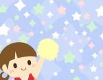 子どものための「夏まつり」を楽しもう!ゲームコーナー、音楽ライブ、手づくりおやつなど。☆要申込、参加費200円