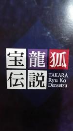 【5月27日】京都市・宝が池公園にて無料のミッションイベント開催☆公園内では水遊び場もスタートします♪