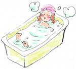 """9月23日(祝・土)に草津市まちづくりセンターで""""楽しく発泡入浴剤〜バスボムソルトを作ろう""""が開催されます!"""