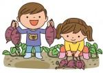 さつまいも収穫体験に徳島へ!平和堂とJA全農徳島の共同企画に応募しよう