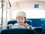 バス利用でお得におでかけ♪大人1人につき小学生2人までのバス運賃が無料になる「湖東圏域ECOサマー」が開催中!