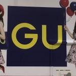 9月15日はイオンモール草津に「GU」がオープン!オープンセールも開催!