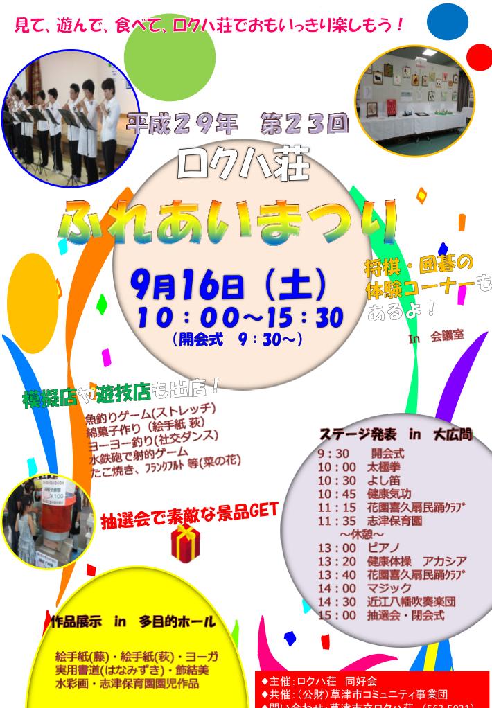 IMG_5548 (1)