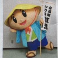 image1 (4)のコピー