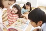 英語教育が変わる!子どもの未来に必要な英語力って?9/24教育セミナー開催!