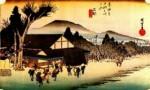 10月28日は「湖南市東海道石部宿まつり」が開催!伝統工芸体験や戦国武将体験など家族で楽しもう♪