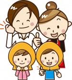 9月10日(日)草津川跡地公園de愛ひろばで防災行動訓練「みんなでシェイクアウト!!」に参加しよう