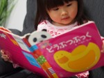 守山市、チカ守山で毎月2回開催!絵本の読み聞かせ会♪手遊びもありますよ♪