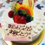 つどいの広場ぽけっと。9月のお誕生日会は27日です♪みんなで9月生まれの友達をお祝いしよう!