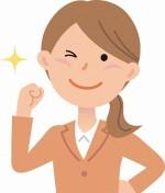 子どもが幼稚園や学校に行っている間に働ける!子育てとの両立ができるお仕事のスタッフ募集!