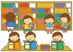 草津市の図書館はここが変わる!新サービス説明会も開催されるよ♪