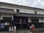 豊郷町「岡村本家」で季節限定酒を味わおう♪10月14日(土)・15日(日)には感謝祭も開催!