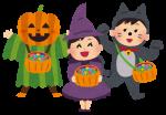 9月23日〜10月31日はミシガンハロウィンが開催!ハロウィン一色の船内で盛り上がろう♪