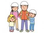 10月1日はイオンモール草津で「全国防災キャラバン」が開催!ゲームを通じて防災への知識を深めよう!
