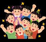 2018年草津駅近に認定こども園が開設!9月7日(木)13日(水)には入園説明会があります。