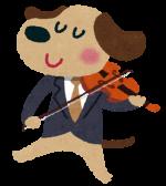 守山市民ホールで「0歳から100歳までのコンサート」♪なんと入場無料です!