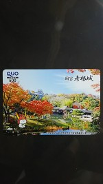 ご当地カード第3弾!「彦根城のひこにゃん」クオカード発売!
