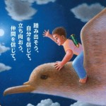 2018年1月草津に劇団四季がやってくる!ファミリーミュージカル「ガンバの大冒険」はチケット発売中!