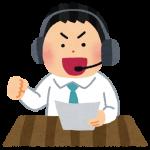 【11月18日(土)】シミケンが近江八幡にやってくる!清水健 氏による無料講演会開催!