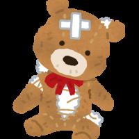 nuigurumi_bear_boroboro