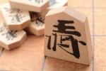 5歳~の「子ども将棋教室」に参加しませんか!初歩から学べ対局が出来る様になります!☆要申込、3回1500円