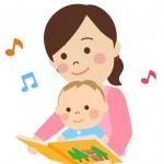 東近江市八日市アピアで開催、赤ちゃんから楽しめる無料コンサート!