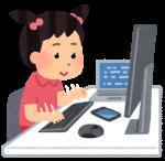 はじめてでも楽しく体験!12月9日は草津市立まちづくりセンターで「小学生向けプログラミング体験」が開催!参加無料♪