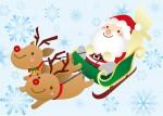 第7回水辺の匠「クリスマスイベント」開催☆クリスマスグッズ制作やクイズラリー、ビワゴラスイッチなど!サンタさんからの素敵なプレゼントも♪