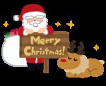 """12月16日・17日はエイスクエアに""""鏡の迷路""""が登場!サンタさんの落し物を探しに行こう♪LINEクーポン利用で参加無料!"""
