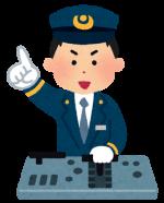 JRの運転士さん、車掌さんがやってくる!11月26日は草津市立まちづくりセンターで「親子鉄道安全教室」が開催!参加無料♪