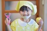 商店街でいろんな仕事を体験しよう!11月25日は大津市で「子どもミュージアム商店街in石山商店街」が開催!
