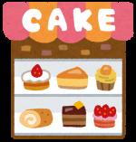 追分南で人気のケーキ屋さんが2周年!11月11日(土)12日(日)の二日間は感謝祭が開催されます☆