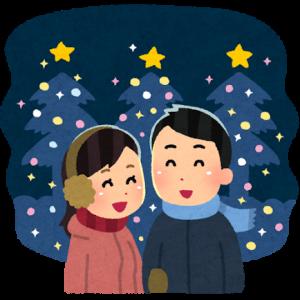 couple_christmas_date-300x300