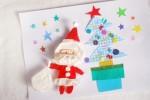 年齢に合わせた2つのクリスマスイベントが開催!小さい子はリトミック、幼児~小学生は飛び出すカード作り!☆要申込