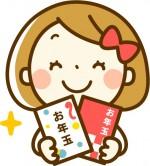 特賞は5万円分のお買い物券!元旦はショッピングプラザアピアで「新春福矢引き」が開催!空くじなし♪