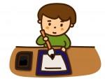 ビバシティ彦根でちびっこ書き初め作品を大募集!1月4日〜15日まで!参加賞あり♪