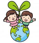 1月27日は草津市役所で「草津市こども環境会議」が開催!みんなで考えよう、草津のあした!参加無料♪