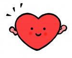 京都・みやこめっせにて「健康づくりフェスティバル」開催☆楽しみながら健康について考えよう!事前申込制・入場無料♪【追記あり】