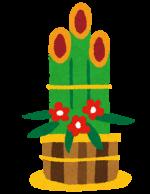 12月16日は愛知川河川敷で「河畔林の竹でお正月飾りを作ろう!」が開催!焼きいもの試食もあり♪