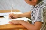 現役塾講師が伝える子育てや子どもが上手に勉強に取り組むようにするコツ「お勉強についてのお勉強会」【1月10日(水)】