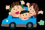 12月23日はフォレオ大津一里山で「JAF交通安全デー」が開催!こども免許証やJAF隊員なりきり撮影会で楽しく交通安全を学ぼう!