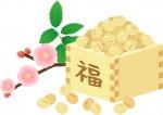 草津 立木神社の節分厄除大祭、今年は2月3日です!3回開催される餅まき(豆まき)は楽しいよ♪