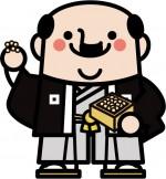 節分の日は大津市の「建部大社」へ行こう!豆まきや甘酒の無料接待もあるよ!