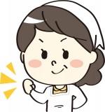 1月28日は日野町にて「第2回ふるさとの食まつりin日野」が開催!次世代へつなげたい日野町の食文化を堪能しよう♪