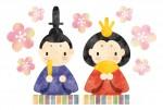 可愛い衣装を着てリアルお雛様になろう!2月24日はピエリ守山で「ひな祭り なりきり撮影会」が開催!参加無料♪