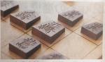 日本将棋連盟も認める本格派。今年のバレンタインデーに将棋チョコはいかがでしょう。