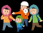 【2月13日(火)】地域の防災を考える「ワールド・カフェ」守山市の北消防署で開催!子連れOK